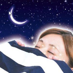 睡眠中は二重育成のゴールデンタイム